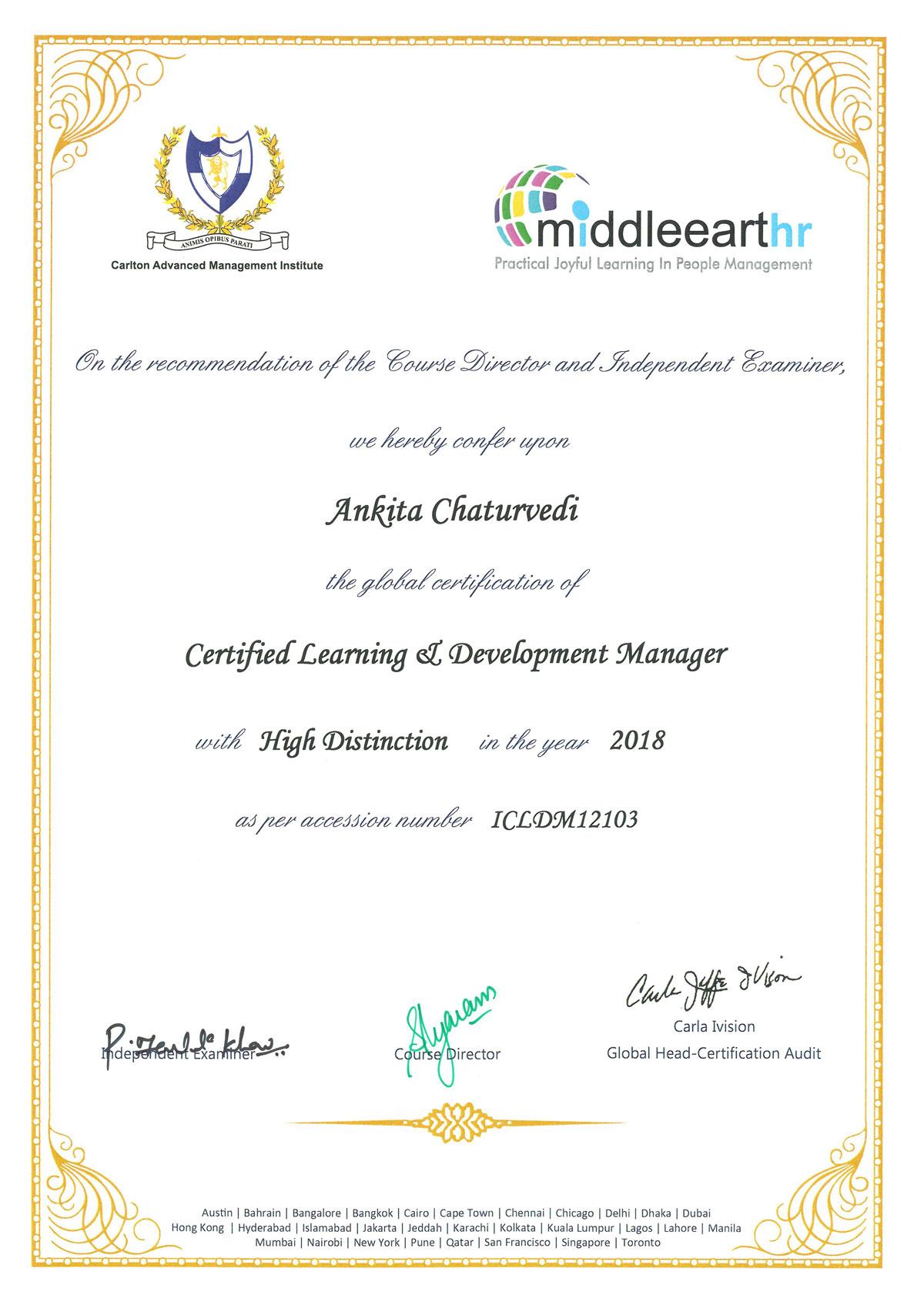 Iris Certification