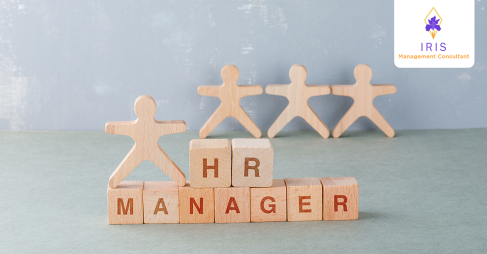 Top skills that an HR manager should attain through training